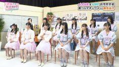 210724 Ikonoi, Dou Desu ka TBS Channel Special Edition – =LOVE & ≠ME – HD.mp4-00006