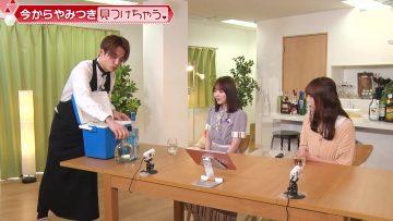 210724 Nogizaka46 Yumiki Nao to Yamitsuki-chan – Nogizaka46 Yumiki Nao, Tamura Mayu – HD.mp4-00003