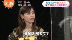 210724 ex-Nogizaka46 Nishino Nanase's TV News – Mezamashi Doyoubi – HD.mp4-00003
