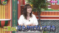 210725 Nino-san – ex-AKB48 Oshima Yuko – HD.mp4-00003