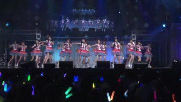 210725 SKE48 Summer Zepp Tour 2021 – Osaka Zepp Osaka BaySide 'Daytime' Performance – HD.mp4-00001