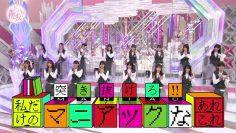 210725 Soko Magattara, Sakurazaka – HD.mp4-00002
