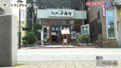 210725 The Nonfiction – ex-AKB48 Kawaei Rina – HD.mp4-00001