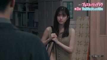 210725 Tuesday Drama 'Promise Cinderella' Tsuukai! Shin Kankaku-nen no Sa Love Comedy wo Futatabi! – ex-SKE48 Matsui Rena & ex-Nogizaka46 Matsumura Sayuri – HD.mp4-00004