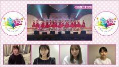 210726 'AKB48 Team 8 Zenkoku Tour ~47 no Sutekina Machi he~ Ibaraki Prefecture Performance' wo Members to Miyou – AKB48 Okabe Rin, Shimizu Maria, Hidaritomo Ayaka, Takaoka Kaoru – HD.mp4-00013