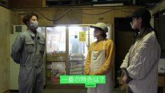 210726 Food Trucker Minegishi Minami – HD.mp4-00006