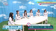 210726 Hinatazaka de Aimashou & Hinatazaka46 Desu. Chotto ii Desu ka Season 2 – HD.mp4-00002