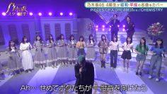 210726 Nogizaka Star Tanjou! – HD.mp4-00009