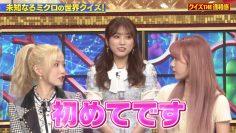 210726 Quiz! THE Iwakan – IZONE Miyawaki Sakura, Honda Hitomi, Yabuki Nako & AKB48 Oguri Yui – HD.mp4-00005