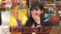 210726 Shikujiri Sensei Ore Mitai ni Naruna!! – Hinatazaka46 Watanabe Miho – HD.mp4-00010