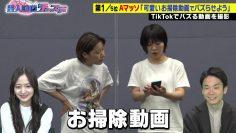 210727 Geinin Douga Tuesday – Nogizaka46 Kanagawa Saya – HD.mp4-00013