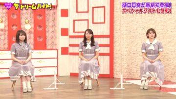 210727 Nogizaka46 no Dream Baito – HD.mp4-00010