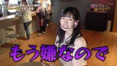 210727 OKEHAZAMA-tte Nan Desu ka – HKT48 Unjo Hirona – HD.mp4-00004