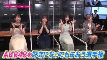 210727 Variety Paravi – Nogizaka ni, Kosaremashita ~AKB48, Iroiro Atte TV Tokyo Kara no Dai Gyakushuu!~ – HD.mp4-00015