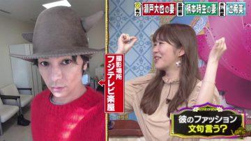 210728 Konya Kurabete Mimashita – ex-HKT48 Sashihara Rino – HD.mp4-00005