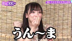 210728 Kyoccorohee – Hinatazaka46 Saito Kyoko – HD.mp4-00001