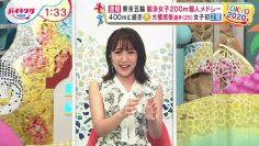 210728 Viking! MORE – ex-AKB48 Takahashi Minami – HD.mp4-00002