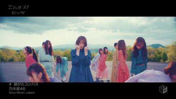 [MV] Nogizaka46 – Sabita Compass – FHD (M-ON! Ver).mp4-00002