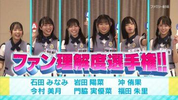 210729 STU48 Imousu TV Season 11 – HD.mp4-00007