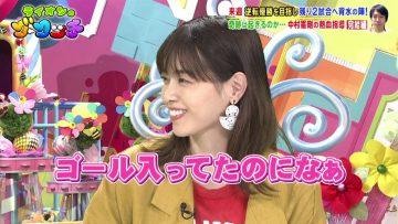 210731 Lion no GOO TOUCH – ex-Nogizaka46 Nishino Nanase – HD.mp4-00028
