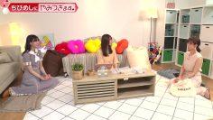 210731 Nogizaka46 Yumiki Nao to Yamitsuki-chan – Nogizaka46 Yumiki Nao, Matsuo Miyu – HD.mp4-00034