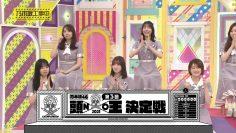 210801 Nogizaka Under Construction – FHD.mp4-00003