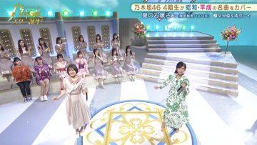 210802 Nogizaka Star Tanjou! – HD.mp4-00001