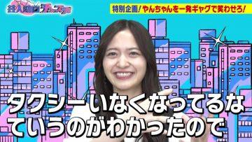 210803 Geinin Douga Tuesday – Nogizaka46 Kanagawa Saya – HD.mp4-00008