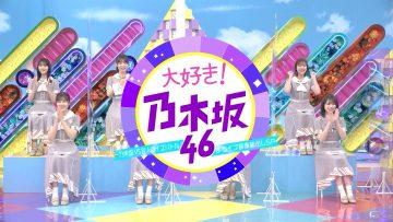 210807 Daisuki! Nogizaka46 ~Nogizaka VS Entertainer Quiz Battle & Live Video Collection SP~ – HD
