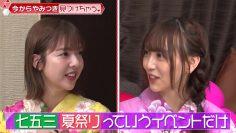 210807 Nogizaka46 Yumiki Nao to Yamitsuki-chan – Nogizaka46 Yumiki Nao, Wada Maaya – HD.mp4-00006