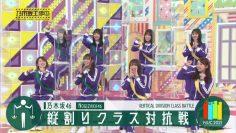 210808 Nogizaka Under Construction – HD.mp4-00005