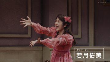 210808 SIS Company Performance 'Koi no Venetia Kyousou Kyoku' – ex-Nogizaka46 Wakatsuki Yumi – HD.mp4-00001