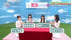 210809 Hinatazaka de Aimashou & Hinatazaka46 Desu. Chotto ii Desu ka Season 2 – HD.mp4-00001