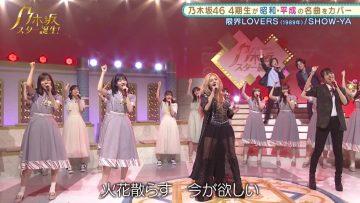 210809 Nogizaka Star Tanjou! – HD.mp4-00010
