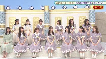 210809 Nogizaka Star Tanjou! Hulu Original – Mikoukai Eizou Mo Warukunaidarou – HD.mp4-00011