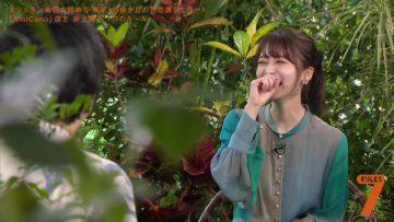 210810 7 Rules – ex-Keyakizaka46 Nagahama Neru – HD.mp4-00002