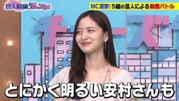 210810 Geinin Douga Tuesday – Nogizaka46 Kanagawa Saya – HD.mp4-00003