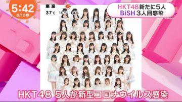 210810 HKT48's TV News – Mezamashi TV – HD.mp4-00001