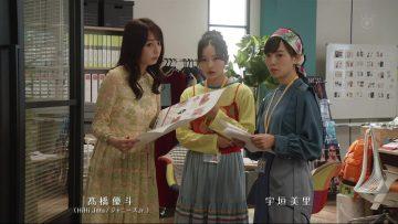 210810 Kanojo wa Kirei datta 05 – ex-NMB48 Murase Sae – HD.mp4-00006