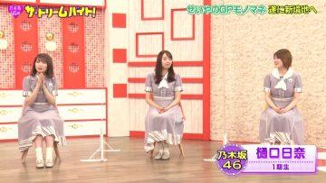 210810 Nogizaka46 no Dream Baito – HD.mp4-00004