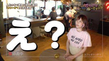210810 OKEHAZAMA-tte Nan Desu ka – HKT48 Sakamoto Erena – HD.mp4-00002
