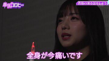 210811 Kyoccorohee – Hinatazaka46 Saito Kyoko – HD.mp4-00001