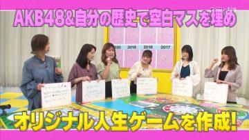 210812 AKB48 Nemousu TV Season 37 – HD.mp4-00002