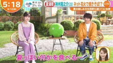 210812 ex-Nogizaka46 Nishino Nanase's TV News – Hayadoki! – HD.mp4-00001