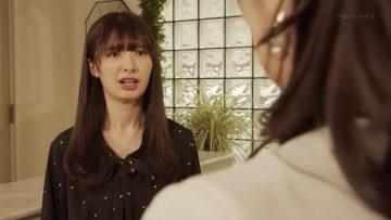 210813 Teranishi Kazuhiro Drama Jinsei Iroiro 05 – AKB48 Muto Tomu – HD.mp4-00004