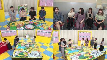 210813 insei, Yama Ari Tani Ari! AKB48-ban Jinsei Game wo Tsukure! Let's Play Long Version 1 – FHD-tile
