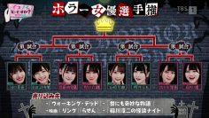 210814 Ikonoi, Dou Desu ka TBS Channel Special Edition – =LOVE & ≠ME – HD.mp4-00011