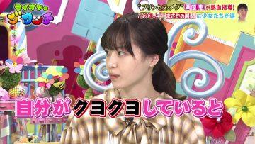 210814 Lion no GOO TOUCH – ex-Nogizaka46 Nishino Nanase – HD.mp4-00004