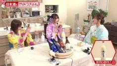 210814 Nogizaka46 Yumiki Nao to Yamitsuki-chan – Nogizaka46 Yumiki Nao, Wada Maaya – HD.mp4-00007