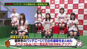 210815 AKB48 Team 8 no KANTO Hakusho Bacchi Kooi! – HD.mp4-00003
